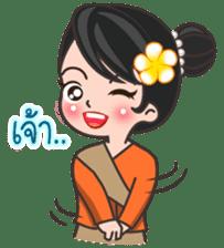 MaYom KamMuang (Thai) sticker #6521585