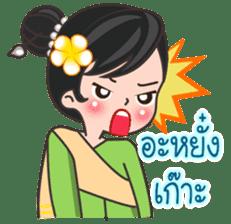 MaYom KamMuang (Thai) sticker #6521586