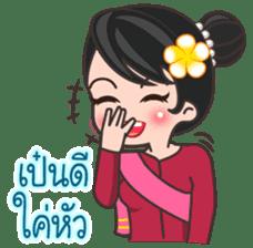 MaYom KamMuang (Thai) sticker #6521587