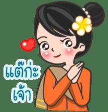 MaYom KamMuang (Thai) sticker #6521588