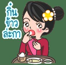 MaYom KamMuang (Thai) sticker #6521589