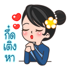 MaYom KamMuang (Thai) sticker #6521590