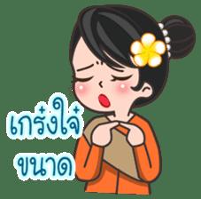 MaYom KamMuang (Thai) sticker #6521592