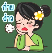 MaYom KamMuang (Thai) sticker #6521593