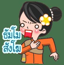 MaYom KamMuang (Thai) sticker #6521594