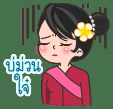 MaYom KamMuang (Thai) sticker #6521596