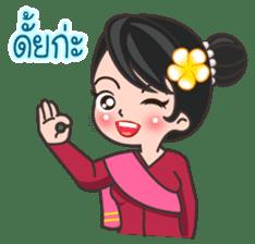 MaYom KamMuang (Thai) sticker #6521598