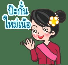MaYom KamMuang (Thai) sticker #6521600