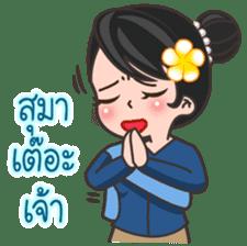MaYom KamMuang (Thai) sticker #6521601
