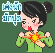 MaYom KamMuang (Thai) sticker #6521603