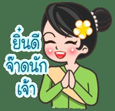 MaYom KamMuang (Thai) sticker #6521604
