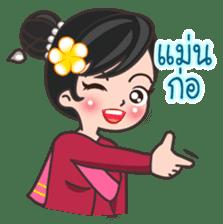 MaYom KamMuang (Thai) sticker #6521605