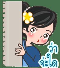 MaYom KamMuang (Thai) sticker #6521606