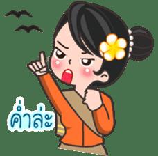 MaYom KamMuang (Thai) sticker #6521607