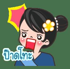 MaYom KamMuang (Thai) sticker #6521609