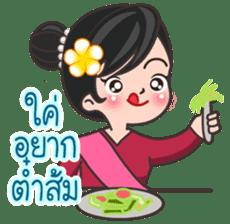 MaYom KamMuang (Thai) sticker #6521610