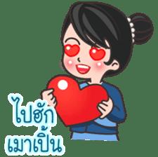 MaYom KamMuang (Thai) sticker #6521612