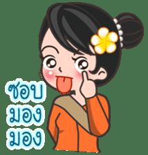 MaYom KamMuang (Thai) sticker #6521614