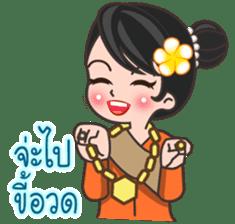 MaYom KamMuang (Thai) sticker #6521615