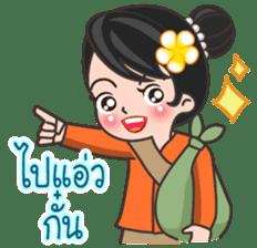 MaYom KamMuang (Thai) sticker #6521616