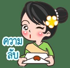 MaYom KamMuang (Thai) sticker #6521617