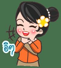 MaYom KamMuang (Thai) sticker #6521618