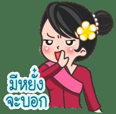 MaYom KamMuang (Thai) sticker #6521619
