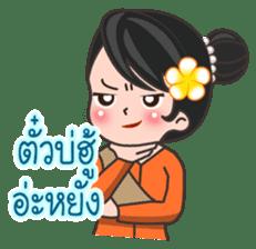 MaYom KamMuang (Thai) sticker #6521621