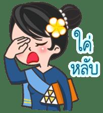 MaYom KamMuang (Thai) sticker #6521622