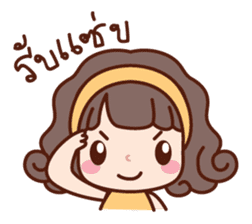 Joly sticker #6522524