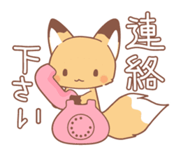 Two fox sticker #6522672