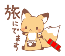 Two fox sticker #6522684