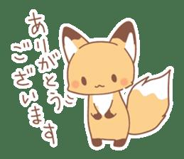 Two fox sticker #6522693