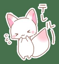 Two fox sticker #6522699