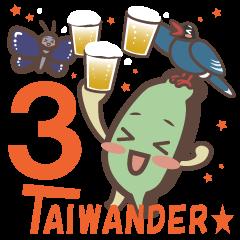 Taiwander Vol.3