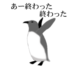 Cynical PENGUIN sticker #6527309