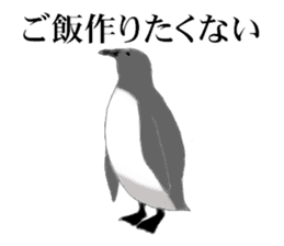 Cynical PENGUIN sticker #6527316