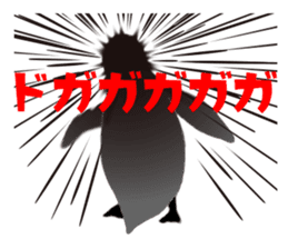 Cynical PENGUIN sticker #6527322
