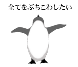 Cynical PENGUIN sticker #6527323