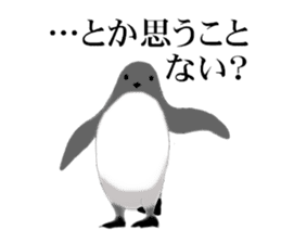 Cynical PENGUIN sticker #6527324
