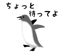 Cynical PENGUIN sticker #6527325