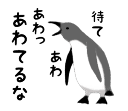 Cynical PENGUIN sticker #6527326