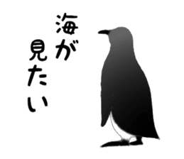 Cynical PENGUIN sticker #6527327