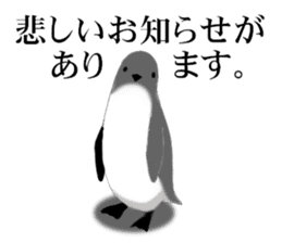Cynical PENGUIN sticker #6527329