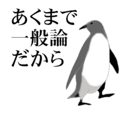Cynical PENGUIN sticker #6527335