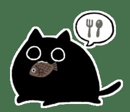 kedamaCAT sticker #6527952