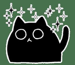 kedamaCAT sticker #6527962