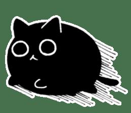 kedamaCAT sticker #6527968