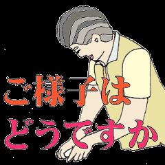 【介護の仕事応援�@】訪問介護(サ責)