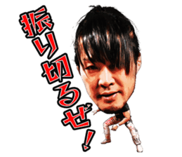 NEW JAPAN PRO-WRESTLING Ver.2 sticker #6537267